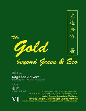 Gold Beyond Green & Eco