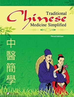 Traditional Chinese Medicine Simplified