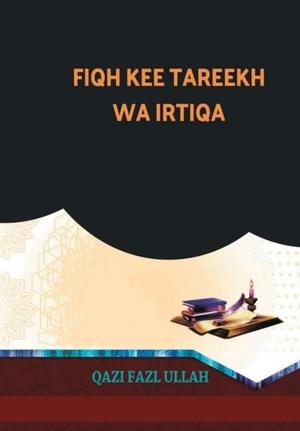 Fiqh Kee Tareekh Wa Irtiqa