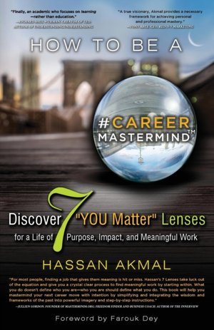 How To Be A Career Mastermind(tm)