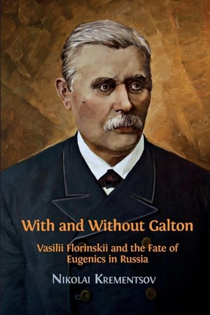 With And Without Galton