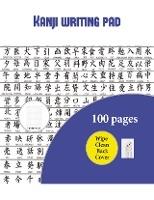 Kanji Writing Pad