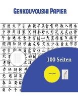 Genkouyoushi Papier
