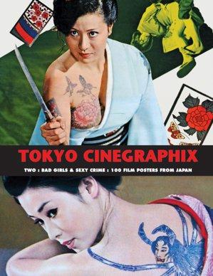 Tokyo Cinegraphix Two