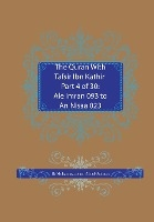 Quran With Tafsir Ibn Kathir Part 4 Of 30