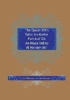 Quran With Tafsir Ibn Kathir Part 6 Of 30