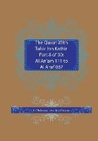 Quran With Tafsir Ibn Kathir Part 8 Of 30