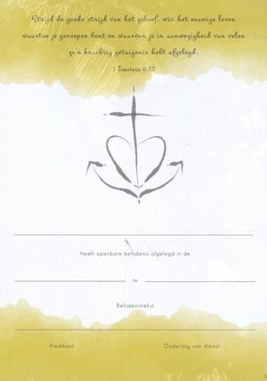 Belijdeniskaart 311