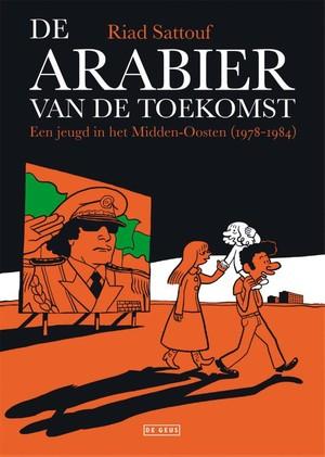 Een jeugd in het Midden-Oosten (1978-1984)