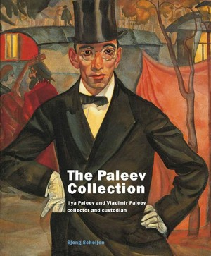The Paleev Collection