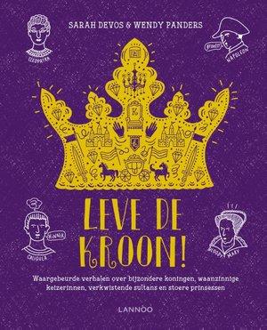 Leve de kroon!