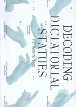 Decoding (Dictatorial) Statues