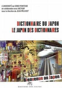 Dictionnaire Du Japon ; Le Japon Des Dictionnaires