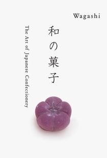 Wagashi (new Ed) /anglais