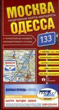 Moskau - Odessa Streckenkarte 1:600.000