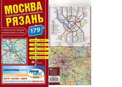 Moskau - Rjasan Streckenkarte 1:600.000
