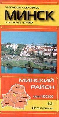 Minsk Stadsplattegrond 1:27.000 en omgevingskaart 1:100.000  - Cyrillisch
