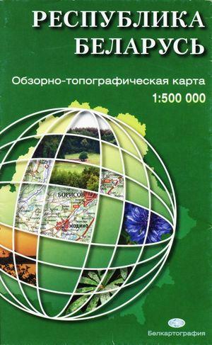 Belarus Wit-rusland 1:50.0000 Belkartografia