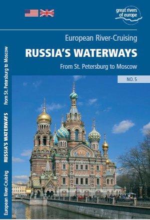 River Guide Russia 05 Ard