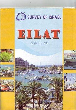 Eilat 1/10.000 City Map Survey