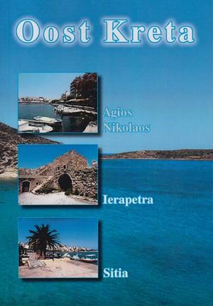 Oost Kreta Reisgids Ilianthos