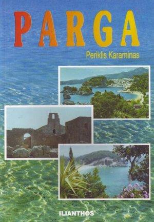 Parga (Epirus) Ilianthos Reisgids