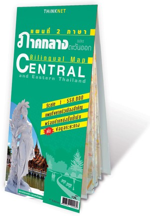 Central & Eastern Thailand 1:550.000