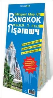 Bangkok Streets 1:20.000