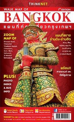 Bangkok Walk Map Street Map