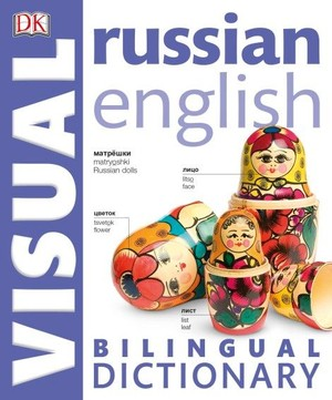 Russian Visual Bilingual Dictionary Dk