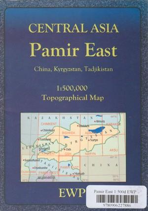 Pamir East (china, Kyrgyzstan, Tadjikistan) 1:500.000