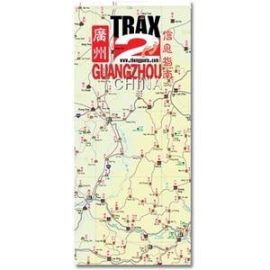 Ghuangzhou Citymap 1:35700 Trax2