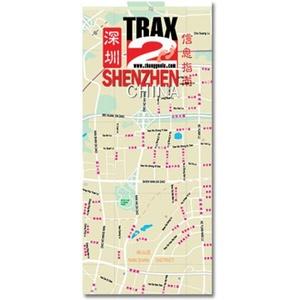 Shenzhen Citymap Trax2