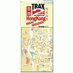 Hong Kong Stadsplattegrond