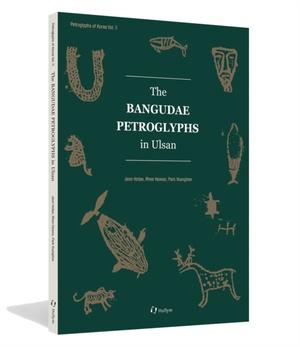 Bangudae Petroglyphs In Uslan