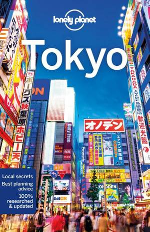 Tokyo 12 city guide + map