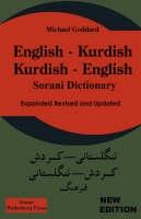 English Kurdish V.v. Sorani Dictionary