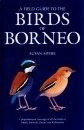 Birds Of Borneo, Field Guide Geb