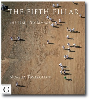 Fifth Pillar The Hajj Pilgrimage
