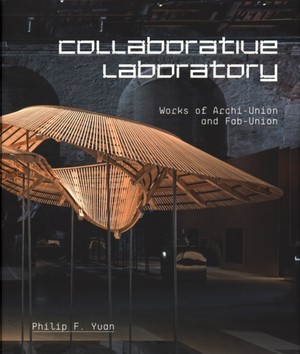 Collaborative Laboratory