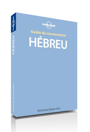 Hébreu guide de conversation 2