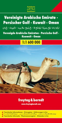 F&B Verenigde Arabische Emiraten, Perzische Golf, Koeweit, Oman