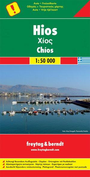 F&B Chios