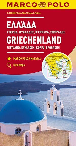 Greece + Islands 1:300.000