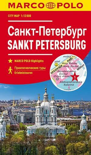 MARCO POLO Cityplan Sankt Petersburg 1:12 000