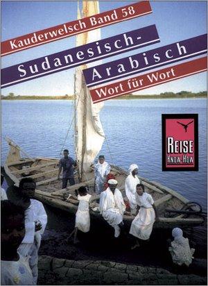 Sudanesisch-arabisch Wort Fur Wort Rkh