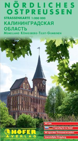 Nordliches Ostpreussen 1:200 Hofer Rs001