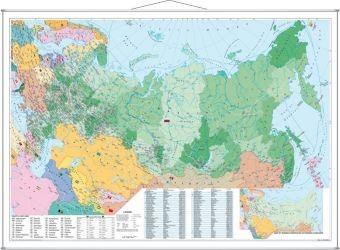 Rusland + Postcodes Gelam/strip Stiefel