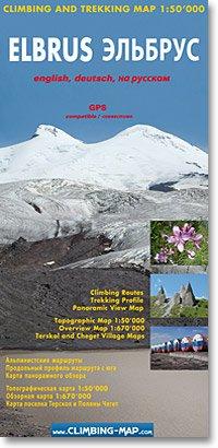 Elbrus + Terskol & Cheget