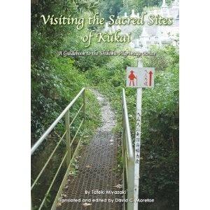 Visiting The Sacred Sites Of Kukai